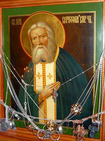 Святой Серафим Саровскийи